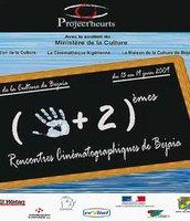 7èmes rencontres cinématographiques de Béjaia